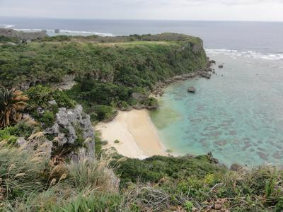 癒しと南風を求めて沖縄へ(前編)