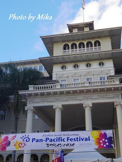ハワイで過ごす結婚記念日⑪ 3日目昼食~「まつり イン ハワイ」のイベントに賑わうワイキキの夜