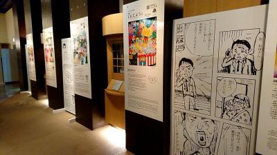 新庄駅隣接の漫画ミュージアムへ行ってきました。