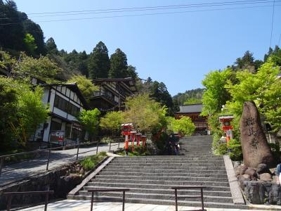 京都の世界遺産巡り 寄り道 鞍馬寺