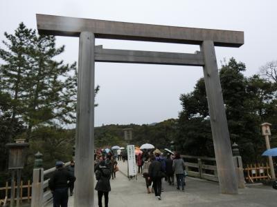 伊勢神宮とおかげ横丁&伊勢夫婦岩とめおと横丁バスツアーに行ってきました。