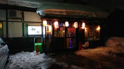 秋田湯沢で、郷土料理