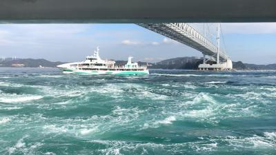 どこかにマイルで行く徳島一泊の旅(2日目)