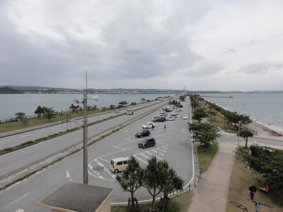 癒しと南風を求めて沖縄へ(後編)