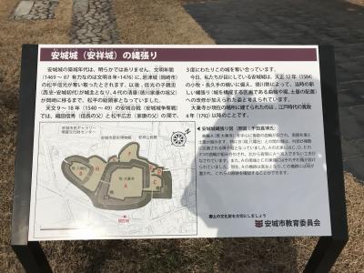 愛知県の城跡巡り:安祥(安城)城跡
