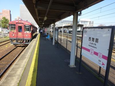 京都丹後鉄道に乗ってきた【その2】 「丹後あかまつ号」に乗って宮鶴線を行く
