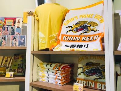 約半年ぶりのキリンビール横浜工場見学!(見学といっても、まぁ、飲みに行ってる??)