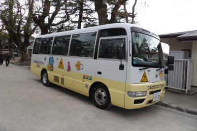 鶴岡幼稚園-2019年冬