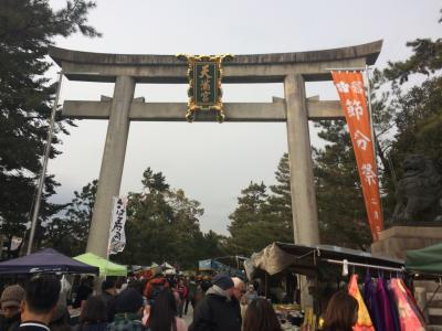 島津創業記念資料館と北野天満宮の初天神