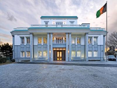 日本の中の外国 ⑤ ー アフガ二スタン大使館で建国100周年記念イベントに参加