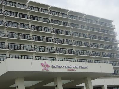 2019.1  サザンビーチホテルロイヤルオーシャンスイートで過ごす暖か過ぎる沖縄(前編)