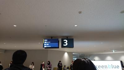 女子二人旅 in 佐賀ちょっと福岡