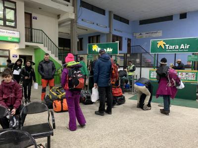 2018年12月31日(月) ネパール・トリブバン空港国内線ターミナル編 ・ 心のままに一歩をふみだす!