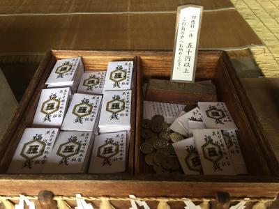 ご縁パワーを求めて出雲・松江の神社巡りと食べ歩き②松江の3社巡り