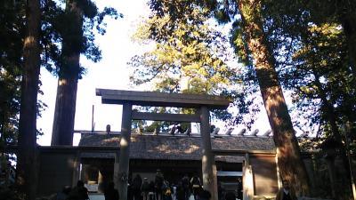 浜松発「青空フリーパス」で行く日帰り伊勢の旅2019・01(後編)
