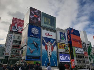 初めての大阪 満腹旅♪ 「トランジット」