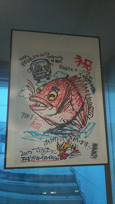 千葉館山へ旅ラン!さぁこの旅ラン HOW マッチ?(^^)