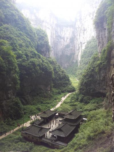 重慶女1人旅【2日目】世界遺産・中国南方カルスト「武隆」現地ツアーに1人で参加してみた
