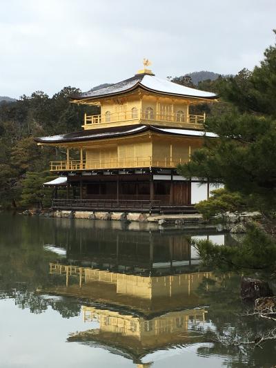 冬の京都でホテル修行