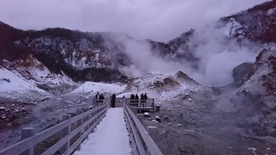 冬の登別温泉 ふっこう割北海道②は登別と小樽