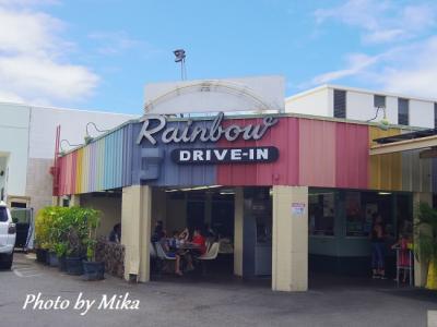ハワイで過ごす結婚記念日⑮ 5日目朝食&昼食がてらのカパフル散策