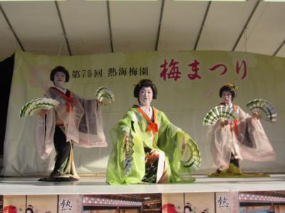 熱海梅まつりと大島椿祭り