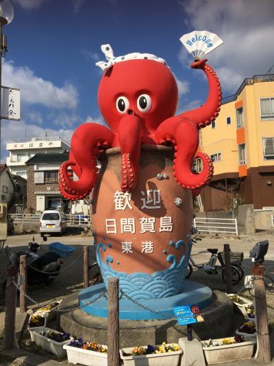 結婚記念日は日間賀島で…