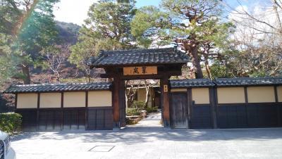 京都翠嵐ラグジュアリーコレクション宿泊