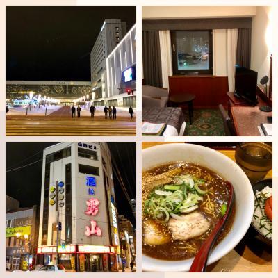 AIRDO無料航空券で旭川へ (一人旅) DAY1 到着が遅かったので市内を散策した程度に!ラーメンは食べた。