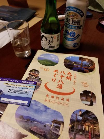 ふらっと熊本空港利用の湯布院と長崎温泉めぐり2日目