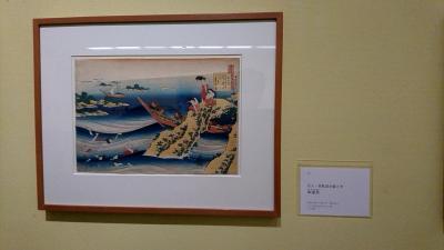 町田市立国際版画美術館へ行ってきました。