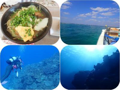 沖縄・久米島2019冬(21)地元のおいしい沖縄そばとラピュタ・ダイビング