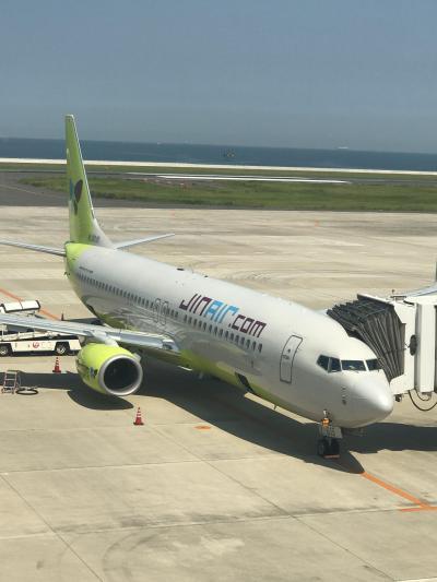 短距離国際線にのってみた...北九州→釜山 LJ230便搭乗記録