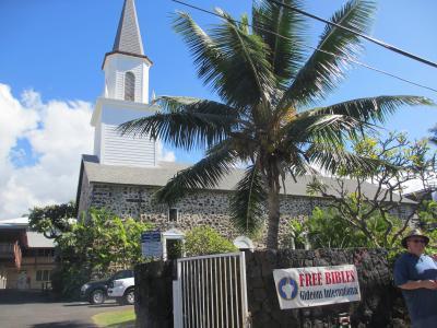 ハワイ島スピリチュアルな旅 カイルアコナ アリイ・ドライブ