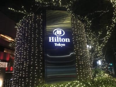 ヒルトン東京で初の1人ホテルステイ