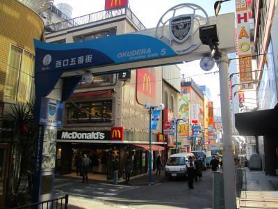 私の「横浜 思い出散歩」(横浜駅&西口五番街編)