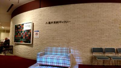 三鷹市美術ギャラリーへ行ってきました。