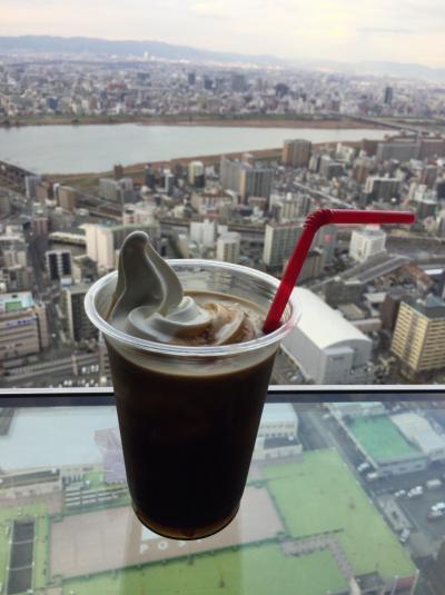 大阪たび:冬 EXPOシティ・空中庭園