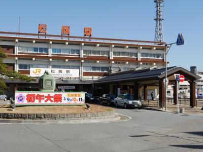 2019年冬 松阪・伊勢歴史探訪その1【東京の発展は松阪にあった。】