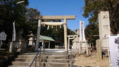 イノシシにちなんだ神社を訪れてみました