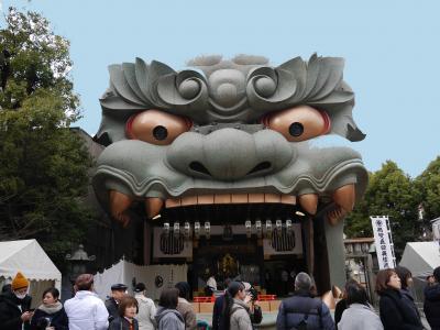☆2019平成最後の初詣・・のキャッチコピーに招かれて。*。*。京都、奈良、大阪。そして、伊勢へ・・④