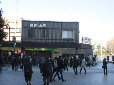 お茶の水駅まで、御茶ノ水・小川町から