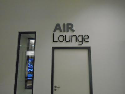 VIE Air Lounge