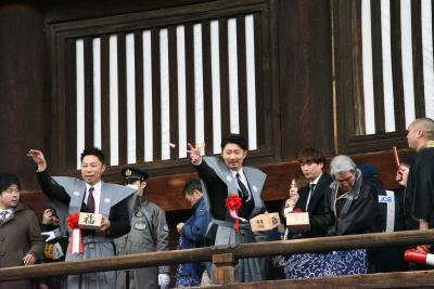 国宝善光寺で春を呼ぶ追儺式(節分豆まき)