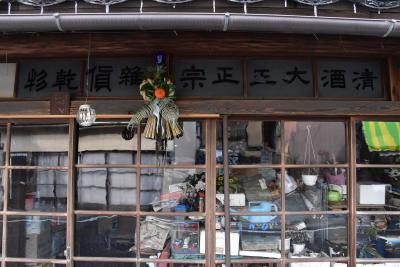 新見御殿町まち歩き ~古い町並みと世間遺産~(岡山)