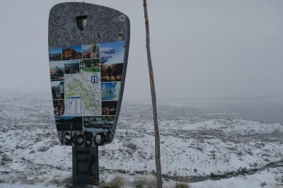 とっておきの北欧4ヶ国旅 ノルウェー&スエーデン編