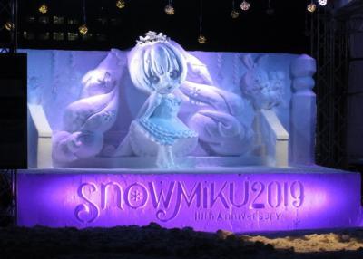 さっぽろ雪まつり 2019 開幕前夜