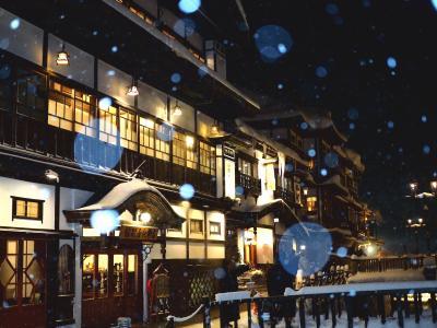 冬旅 雪に包まれた銀山温泉