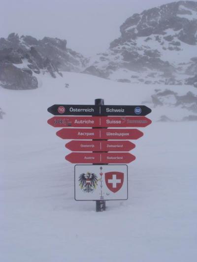 シルヴレッタ山群を滑る ! イシュグルは雪の1日でした