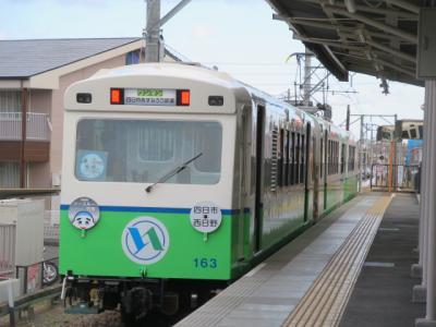 四日市あすなろう鉄道のシースルー列車に乗ってきました。西日野町・室山町を散策しました。